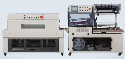 BS-560C自动热收缩包装机