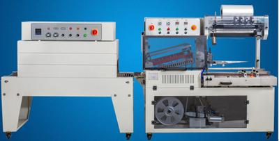 BS-560B自动热收缩包装机