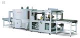 BS-900大型全封闭热收缩包装机